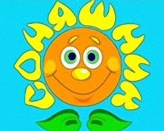 Соняшник 1