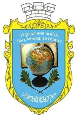 Сайт управління освіти міста Дубна